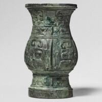 10. anarchaic bronze ritual wine vessel (zhi) shang dynasty