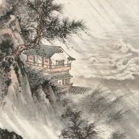 2733. Huang Junbi