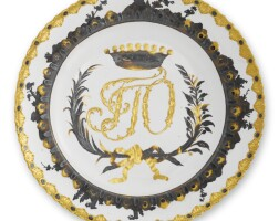 7. a russian porcelain plate from the orlov service, imperial porcelain manufactory, st. petersburg, 1763-1770