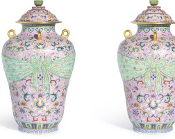 3611. an extremely rare and magnificent pair of pink-ground famille-rose trompe l'oeil jars and covers seal marks and period of qianlong