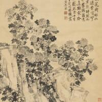 730. Li Shan