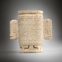 10. vase en travertinvallée de l'ulúa, culture mayaclassique récent/ postclassique ancien, 800-1000 ap. j.-c. |