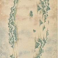 819. Chen Qikuan (Chen Chi-kwan)