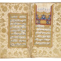 33. a selection of surahs from the qur'an, copied by yusuf known as khaptagi-zade, turkey, ottoman, dated 1152 ah/1739-40 ad |
