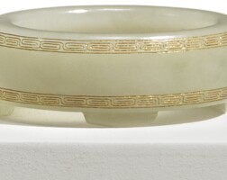 1551. a small pale celadon jade washer qing dynasty, 19th century  