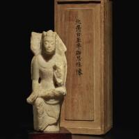 331. 北齊 大理石雕彌勒佛坐像 |