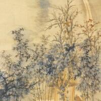 1163. 張大千 1899-1983