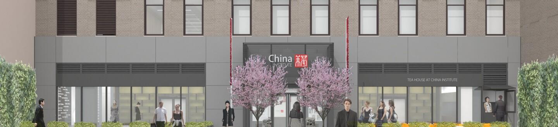 China Institute_Exterior1.JPG