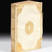 111. ronsard, pierre de. odes. tome deuxième. paris, buon, 1567. vélin doré de l'époque.