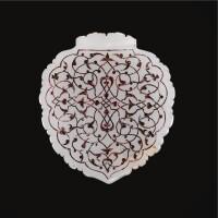 234. a fine carved jade pendant, turkey or persia, 16th century