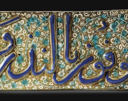 1. a kashan calligraphic lustrepottery tile, persia, end of 13th century