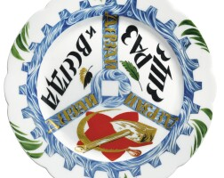 406. dare once again and always: a soviet porcelain plate, state porcelain factory, leningrad, 1921