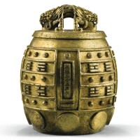 16. an imperial gilt-bronze archaistic temple bell, bianzhong kangxi mark and period, dated to the 52nd year, corresponding to 1713