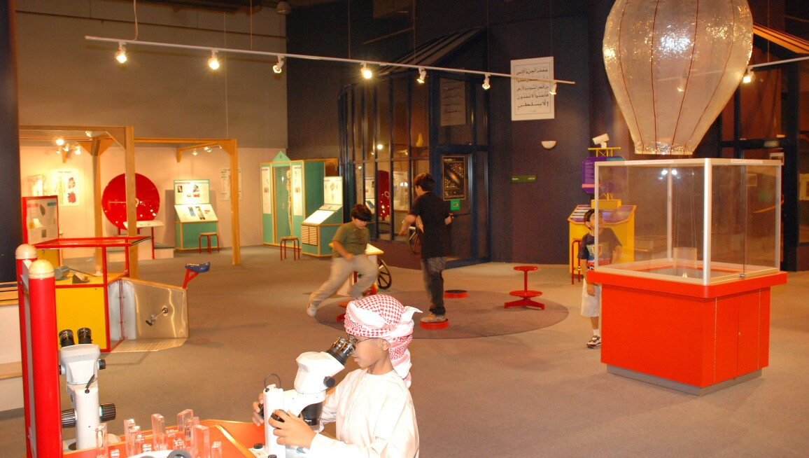 Interior View, Sharjah Science Museum