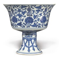 527. a fine blue and white 'lança characters' stem bowl qianlong seal mark and period |