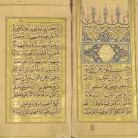 29. an illuminated collection of prayers, including dala'il al-khayrat, copied by ibrahim al-hajj, turkey, ottoman, dated 1199 ah/1785-86 ad |