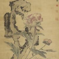 1112. Gao Qipei