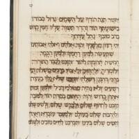 117. seder le-simhat torah (simhat torah liturgy), scribe: levi ben shem tov chaligua, cochin, india: 5637 (1876)