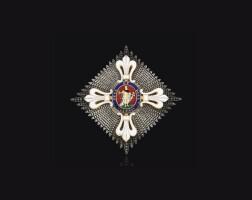 3. duchy of parma, order of st louis of civil merit
