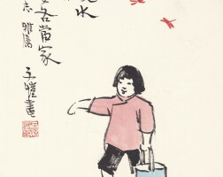 1201. Feng Zikai