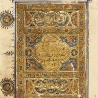 20. an illuminated qur'an juz' (xxv), near east or yemen, mamluk, 14th century