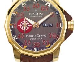 11. corum