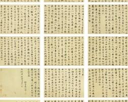 514. 趙孟頫(款)
