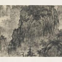 2. Tai Xiangzhou