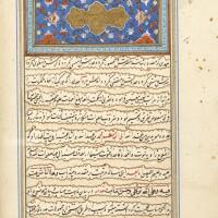 29. husayn kashifi: lawayih al-gamar and baha al-din 'amili: tarjuma wa sharh-e khulasat al-hisab, copied by 'ayn 'ali, persia, safavid, dated 1069 ah/1658-59 ad