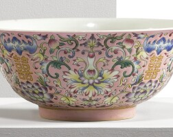 1510. a famille-rose bowl qing dynasty |