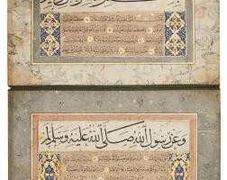 30. a calligraphic muraqqa', signed by (eski) isma'il al-zuhdi, turkey, ottoman, dated 1138 ah/1725 ad