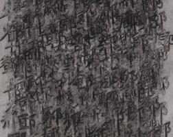 687. Qiu Zhijie