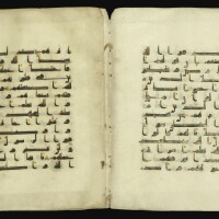 167. an eight-page section from a qur'an in kufic script on vellum, north africa or near east, 9th century ad