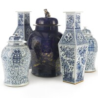 44. a group of chinese vases