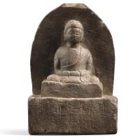3119. an inscribed limestone figure of buddha northern qi dynasty |