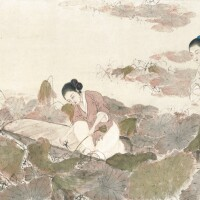 2717. Deng Fen