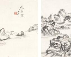 2730. Huang Binhong