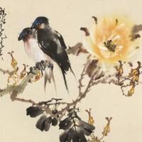 1238. Zhao Shao'ang