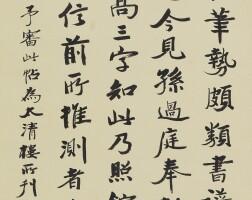 680. Zhang Boying