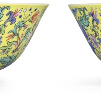 3675. a fine pair of yellow-ground famille-rose 'flower and wufu' bowls seal marks and period of daoguang