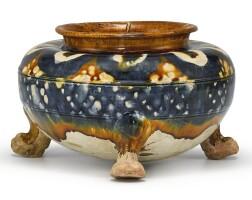 305. a sancai tripod jar tang dynasty