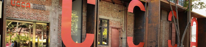 Exterior View, Ullens Center for Contemporary Art