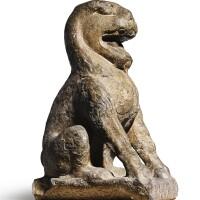 3612. 唐 石雕坐獅
