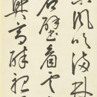 801. Wang Chong