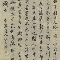 507. Cheng Zhengkui