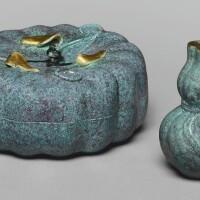 911. two robin's egg-glazed vessels qing dynasty, 19th century