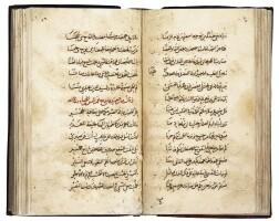 17. baha al-din abu hasan 'ali ibn rustum ibn harduz al-khurasani ibn al-sa'ati(d.1209 ad), ghazal diwan al-adib, poetry, persia, 13th century ad