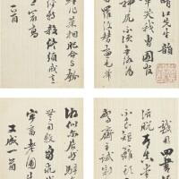 504. 梁同書 1723-1815