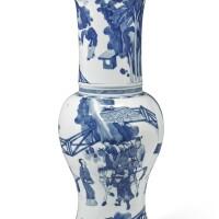 1012. a chinese blue and white 'yen-yen' vase qing dynasty, kangxi period