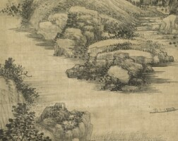 1107. Yu Zhiding